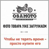 Поршень Honda CH150 SPACY/ELITE 0.25 (d62,25) (Тайвань) VLAND