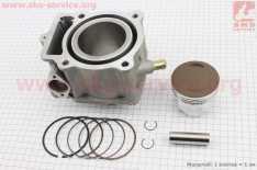 CB250-OHC Цилиндр к-кт (цпг) 250cc - 69мм - водяное охлаждение (высота цилиндра 80,5/109мм) (палец 17мм)
