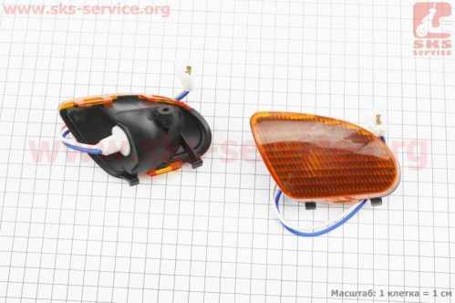 Yamaha JOG APRIO повороты передние в сборе к-кт 2шт (желтые)