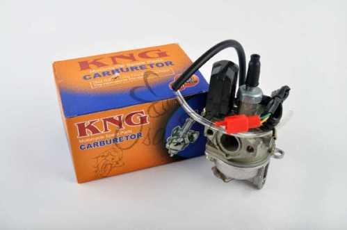 Карбюратор Honda LEAD 90 (orange box) KNG