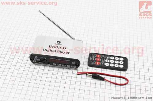 АУДИО-блок с антеной (Bluetooth, МРЗ-USB/SD, FM-радио, пультДУ)
